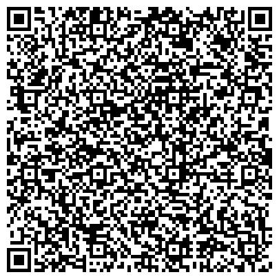 QR-код с контактной информацией организации Beze (Безе Студия свадебного и ивент дизайна), ТОО