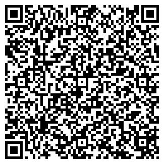 QR-код с контактной информацией организации Flori.kz