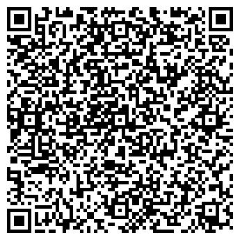 QR-код с контактной информацией организации Столярный цех СиД, ТОО