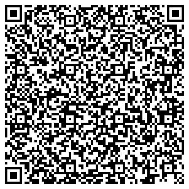 """QR-код с контактной информацией организации Интернет магазин """"Грань Искусства"""""""