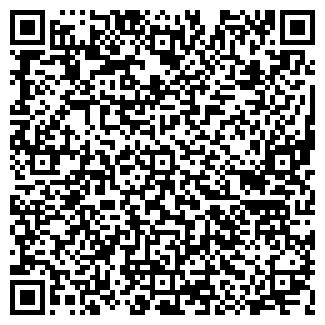 QR-код с контактной информацией организации Витолин