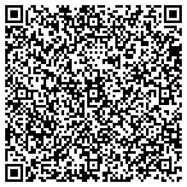 QR-код с контактной информацией организации Памир-Ал, ТОО
