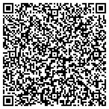 QR-код с контактной информацией организации Дизаин студия Орхидея, ЧП