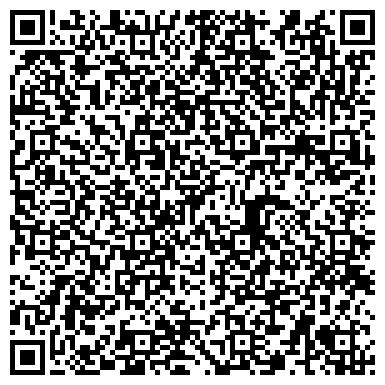 QR-код с контактной информацией организации КИЕВСКИЙ ЗАВОД АЛЮМИНИЕВЫХ СТРОИТЕЛЬНЫХ КОНСТРУКЦИЙ, КП