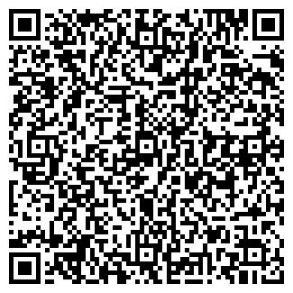 QR-код с контактной информацией организации Пряхин,ИП
