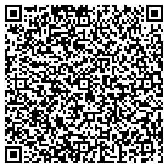 QR-код с контактной информацией организации ЛАМА, ТОО