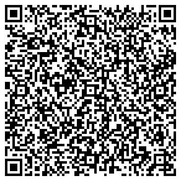 QR-код с контактной информацией организации Карлыгаш Салон цветов, ИП