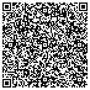 QR-код с контактной информацией организации АзияТехСтрой, ТОО