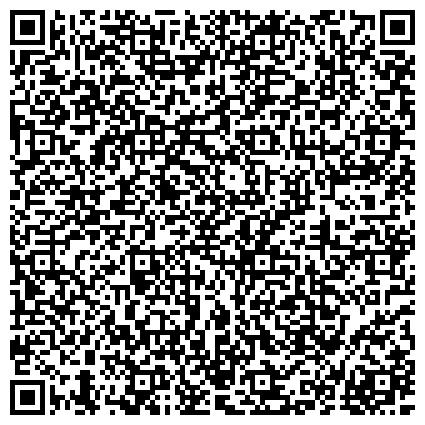 QR-код с контактной информацией организации Частное предприятие ООО «Стpoитeльно-торговая компания «Альба»