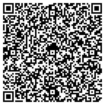 QR-код с контактной информацией организации Субъект предпринимательской деятельности «Радуга Мира»