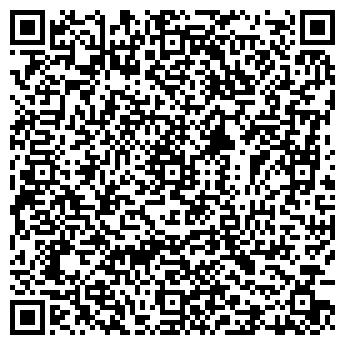 QR-код с контактной информацией организации БудФасад Львів