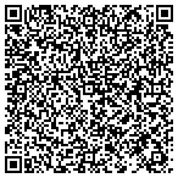 """QR-код с контактной информацией организации Студия Дизайна """"SDK"""""""