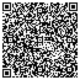 QR-код с контактной информацией организации МастерБуд