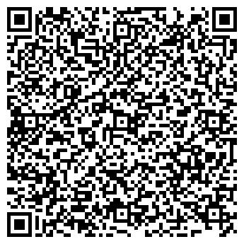 QR-код с контактной информацией организации Общество с ограниченной ответственностью ТОО Amaras BC Group