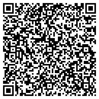 QR-код с контактной информацией организации Comfort