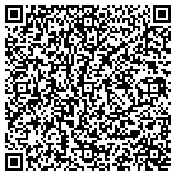 """QR-код с контактной информацией организации Студия лепнины """"Бернини"""""""