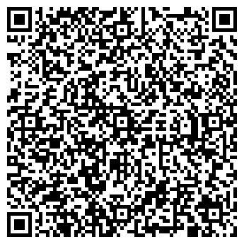 """QR-код с контактной информацией организации ТОВ """"Крам Компані"""""""