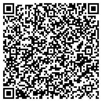 """QR-код с контактной информацией организации Частное предприятие """"Elite-dekor"""""""