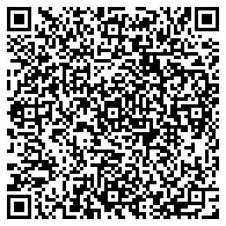 QR-код с контактной информацией организации ФОП Тарас