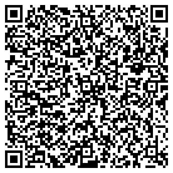 QR-код с контактной информацией организации Мастера Ремонта