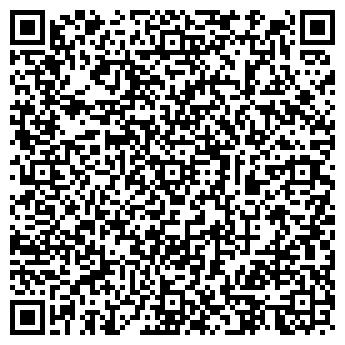QR-код с контактной информацией организации Миг