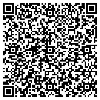 QR-код с контактной информацией организации ИП COOLDraw