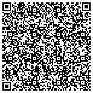 """QR-код с контактной информацией организации Общество с ограниченной ответственностью ООО """"Бауен Хаус"""""""