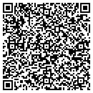 QR-код с контактной информацией организации Частное предприятие Чикайло