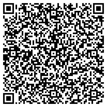 QR-код с контактной информацией организации Ампир Классик