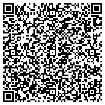 """QR-код с контактной информацией организации Совместное предприятие Арт-студия """"Ален"""""""