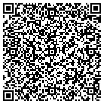 QR-код с контактной информацией организации Авинтекс