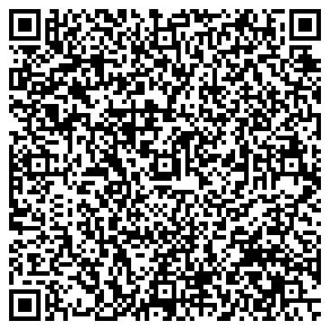 QR-код с контактной информацией организации БРОВАРСКИЙ ЗАВОД СТРОИТЕЛЬНЫХ КОНСТРУКЦИЙ, ОАО