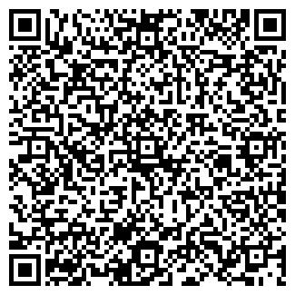 QR-код с контактной информацией организации Декор