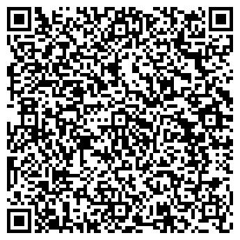 QR-код с контактной информацией организации ИП Edem Decor