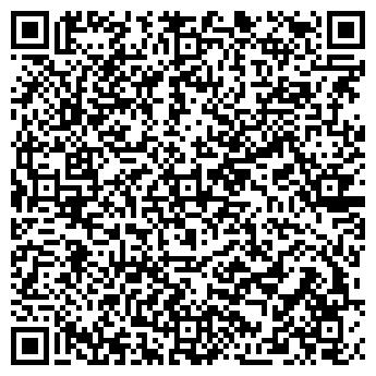 QR-код с контактной информацией организации Стэм дизайн