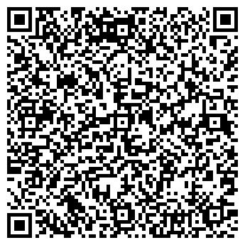 QR-код с контактной информацией организации ВАДА Групп, ТСЖ