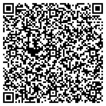 QR-код с контактной информацией организации АННЕНСКАЯ, ШАХТА, ОАО