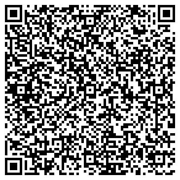 QR-код с контактной информацией организации MSGstyle (МСГстиль), ООО