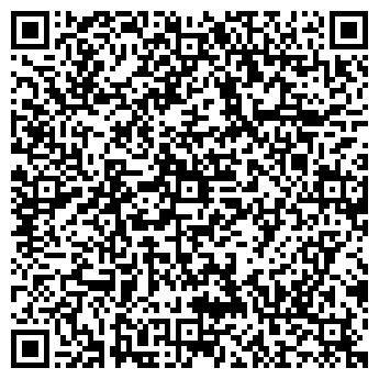 QR-код с контактной информацией организации Климко О. И., ИП