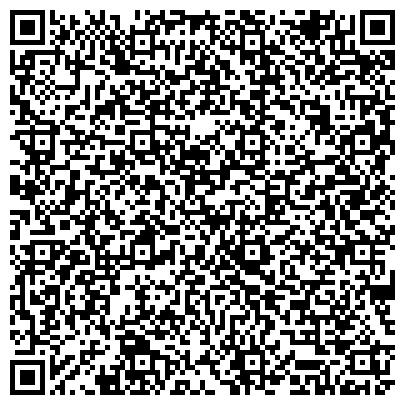 QR-код с контактной информацией организации КРИВОРОЖСКАЯ, ЦЕНТРАЛЬНАЯ ОБОГАТИТЕЛЬНАЯ ФАБРИКА, ГОСУДАРСТВЕННОЕ ОАО