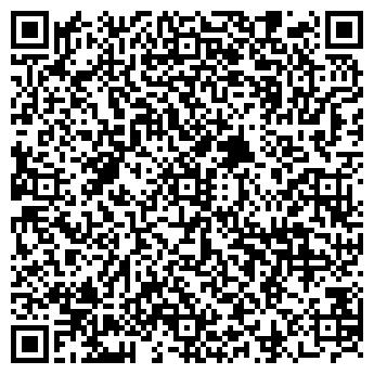 QR-код с контактной информацией организации Удобный переезд, ЧП