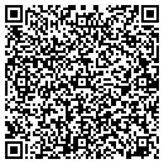 QR-код с контактной информацией организации Хелпер, ЧП