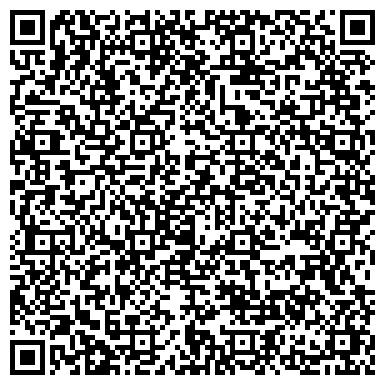 QR-код с контактной информацией организации Гродненская Монтажная Компания, ООО