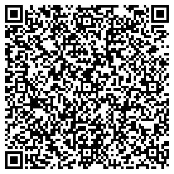 QR-код с контактной информацией организации Эра, ОДО