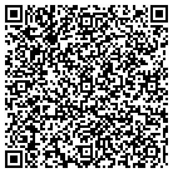 QR-код с контактной информацией организации Шагов В. В., ИП