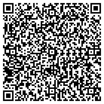 QR-код с контактной информацией организации ЛидерТранс, ЧП