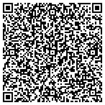 QR-код с контактной информацией организации Переезд Сервис , ЧП.