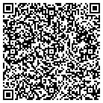 QR-код с контактной информацией организации Идея-Трейдинг, ООО