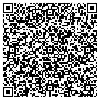 QR-код с контактной информацией организации Вдовыченко С.И., СПД