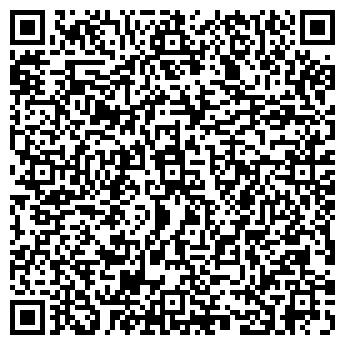 QR-код с контактной информацией организации Берлиния, ООО